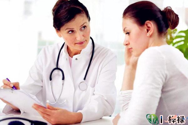 八字特征断慢性疾病
